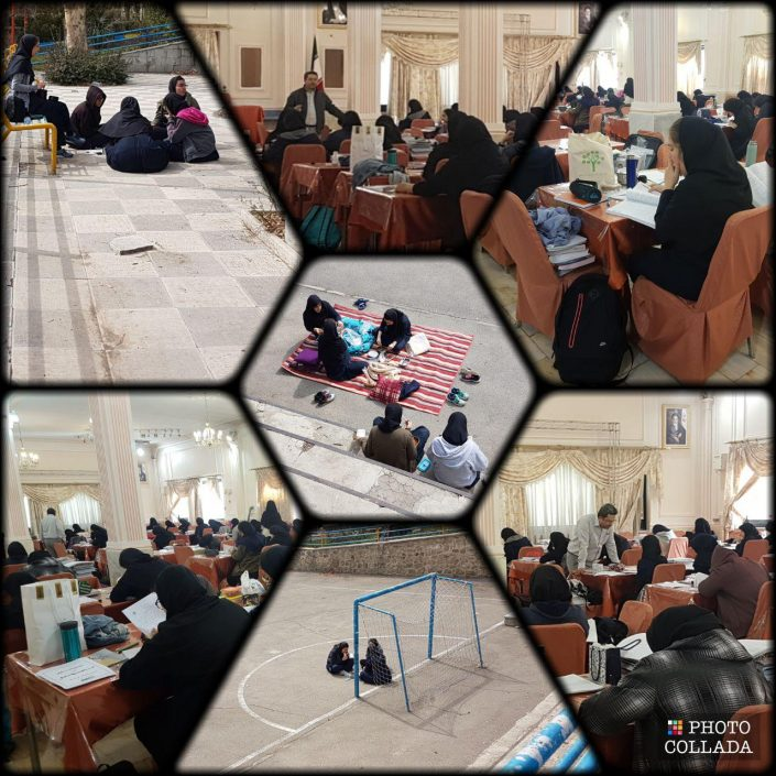 اردوی مطالعاتی سلام فرمانیه اردوگاه شهید باهنر