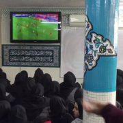 تماشای فوتبال، دبیرستان سلام فرمانیه