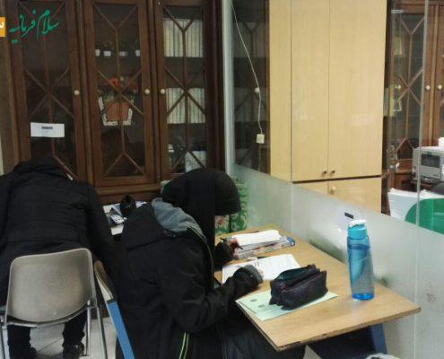 آغازاردوی مطالعاتی جمع بندی پیش - سلام فرمانیه
