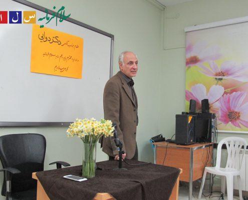 جلسه اولیا - سلام فرمانیه - دکتر دوائی