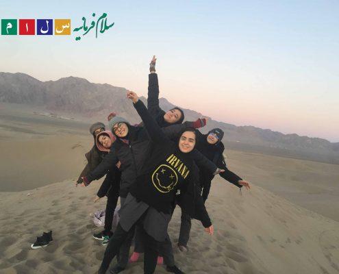 اردوی یزد دبیرستان سلام فرمانیه