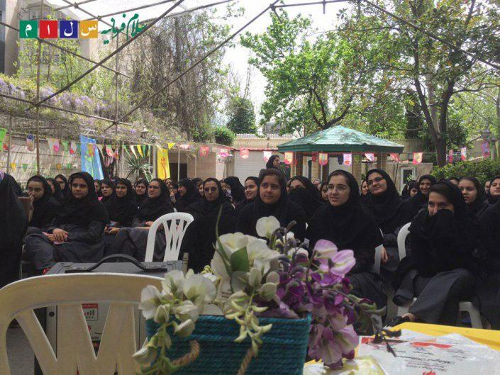نیمه شعبان - سلام فرمانیه