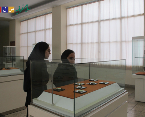 موزه ملی ایران - سلام فرمانیه