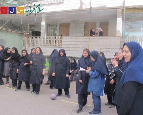 نشاط تابستانی سلام فرمانیه