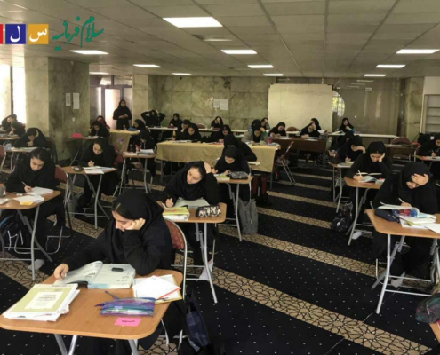 اردوی مطالعاتی - سلام فرمانیه